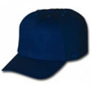 Düşük Riskler İçin Koruyucu Şapka